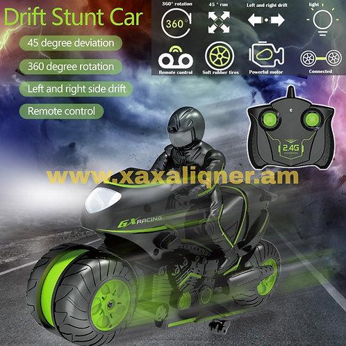 Հեռակառավարվող մոտոցիկլ 360°