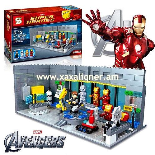 """Կոնստրուկտոր """"Avengers"""" հերոսներով"""