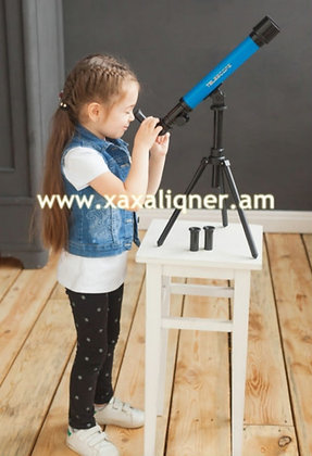 """Մանկական աստղադիտակ """"Telescope"""""""