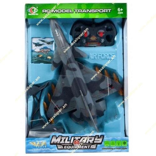 Մանկական ռազմական ինքնաթիռ