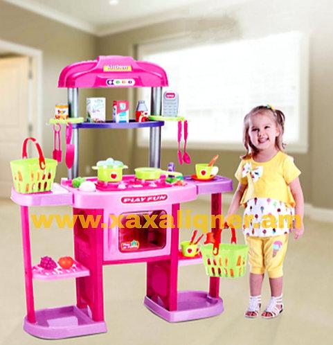 Մանկական մեծ խոհանոց