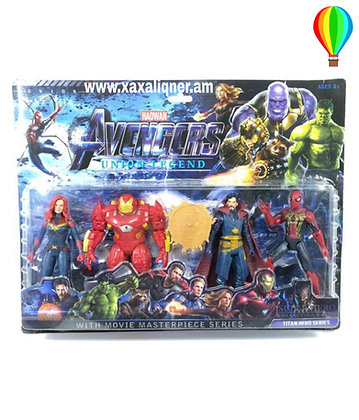 Avengers հերոսների հավաքածու