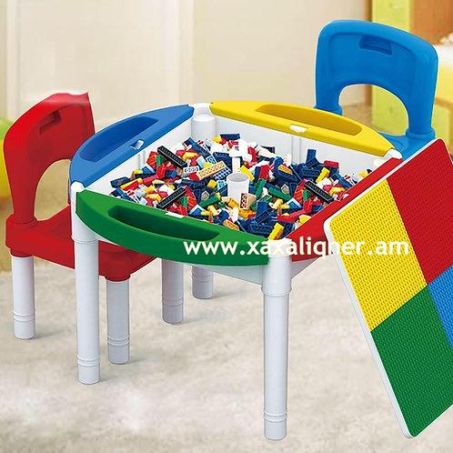 Լեգոյի սեղան 2-ը 1-ում 2 աթոռով