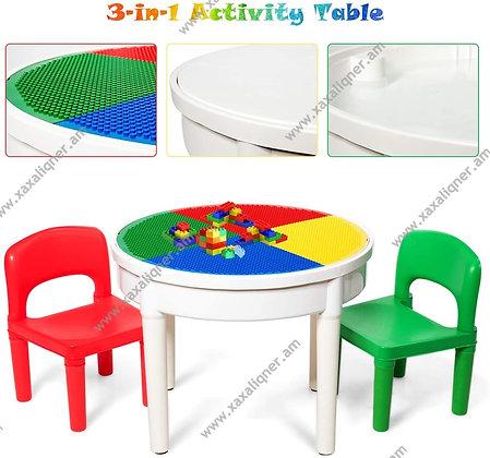 Լեգոյի սեղան 4-ը 1-ում  1 աթոռիկով