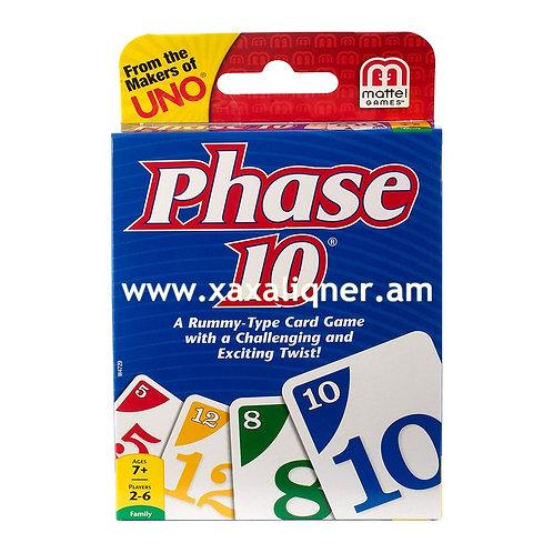 Սեղանի ժամանցային խաղ UNO Phase 10