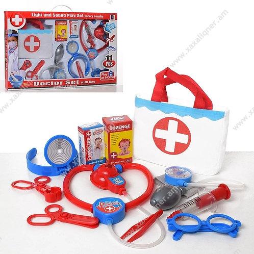 Մանկական բժշկական հավաքածու պայուսակով