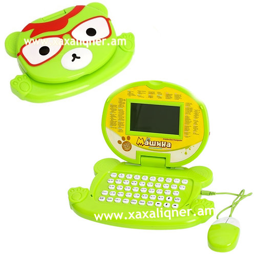 Մանկական զարգացնող համակարգիչ կանաչ արջուկ 120 գործունեության
