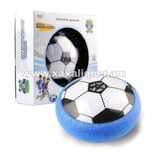 Սահող ֆուտբոլի գնդակ