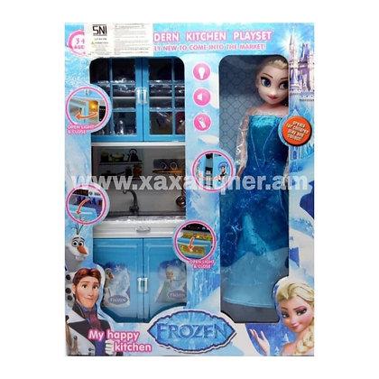 Frozen խոհանոցի հավաքածու