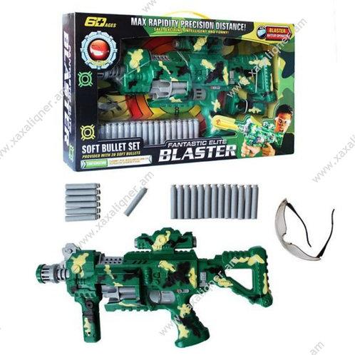 """Մանկական զենք բլաստեր """"Blaster"""""""