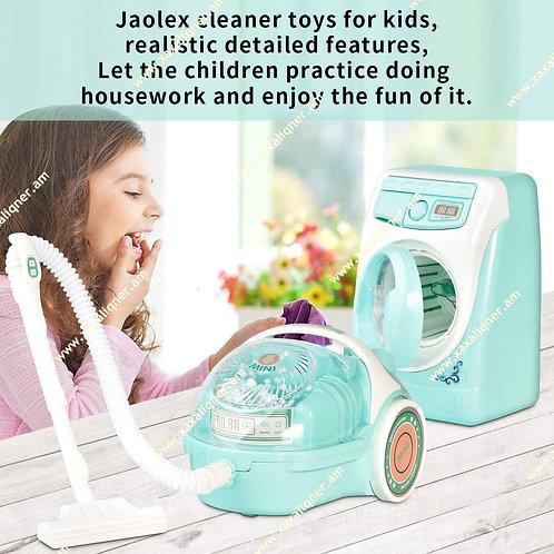 Մանկական փոշեկուլ և լվացքի մեքենա