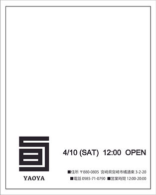 YAOYA仮インスタ2.jpg