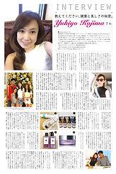 yukiyo_1729.jpg
