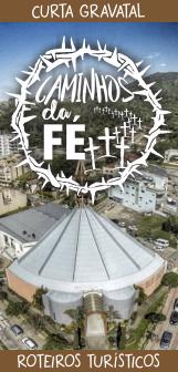 Termas do Gravatal | Roteiro de Ecoturismo e Aventura | Gravatal/SC