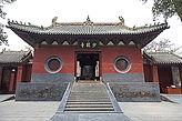 shaolin tempel.jpg