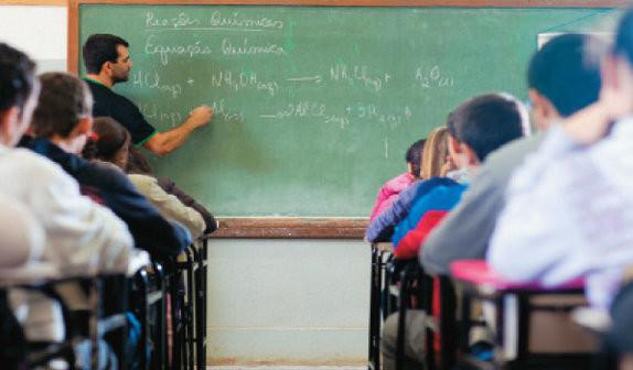 Assim como Goiânia, Valparaíso vai contratar professores temporários