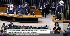 Em dia de votação da Reforma da Previdência, Câmara Federal recebe a visita do presidente Bolsonaro
