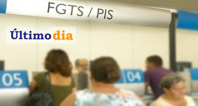 Hoje é o último dia para sacar FGTS das contas inativas