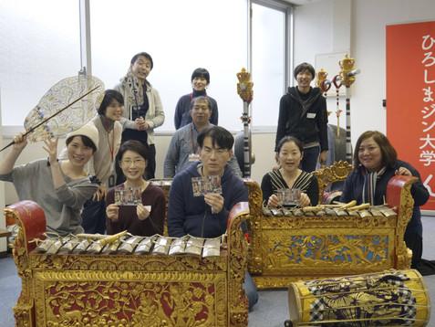 """インドネシアの伝統音楽""""バリガムラン""""の世界へ"""