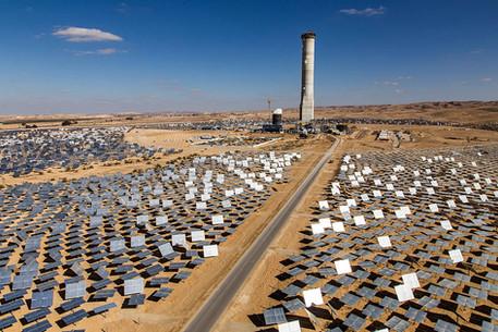 Megalim Solar Power Ltd.