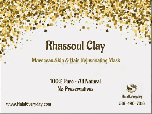 Rhassoul Clay - Moroccan Clay - Facial mask 1lb