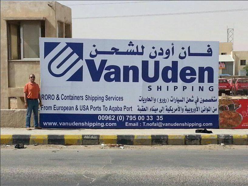 vanudenshipping