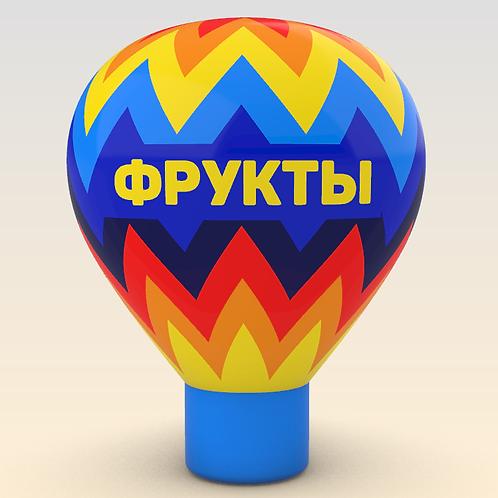 Рекламный шар Зигзаг
