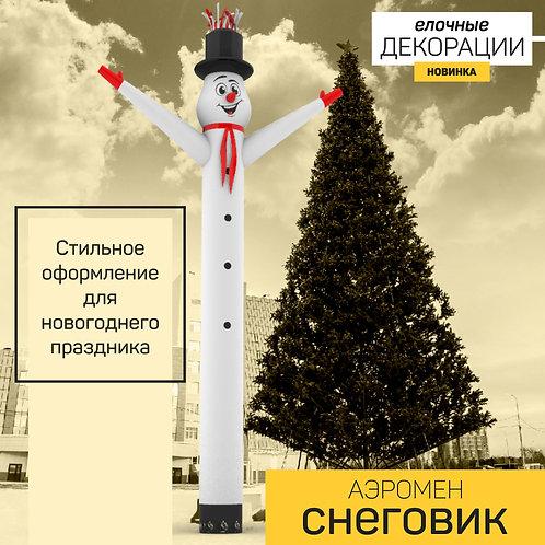 Надувной аэромен Снеговик