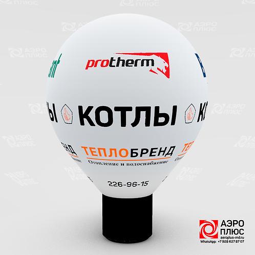 Надувной рекламный шар