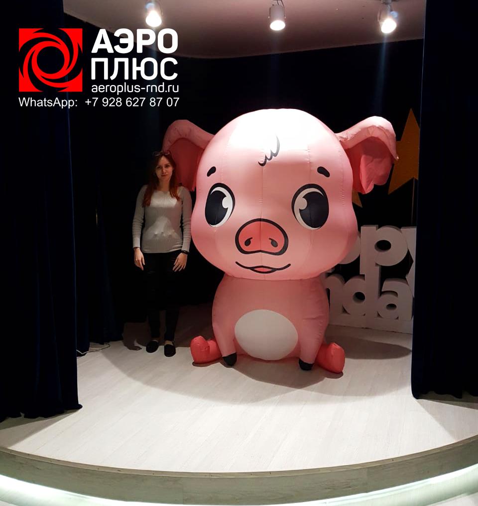 Надувная фигура Свинка символ года