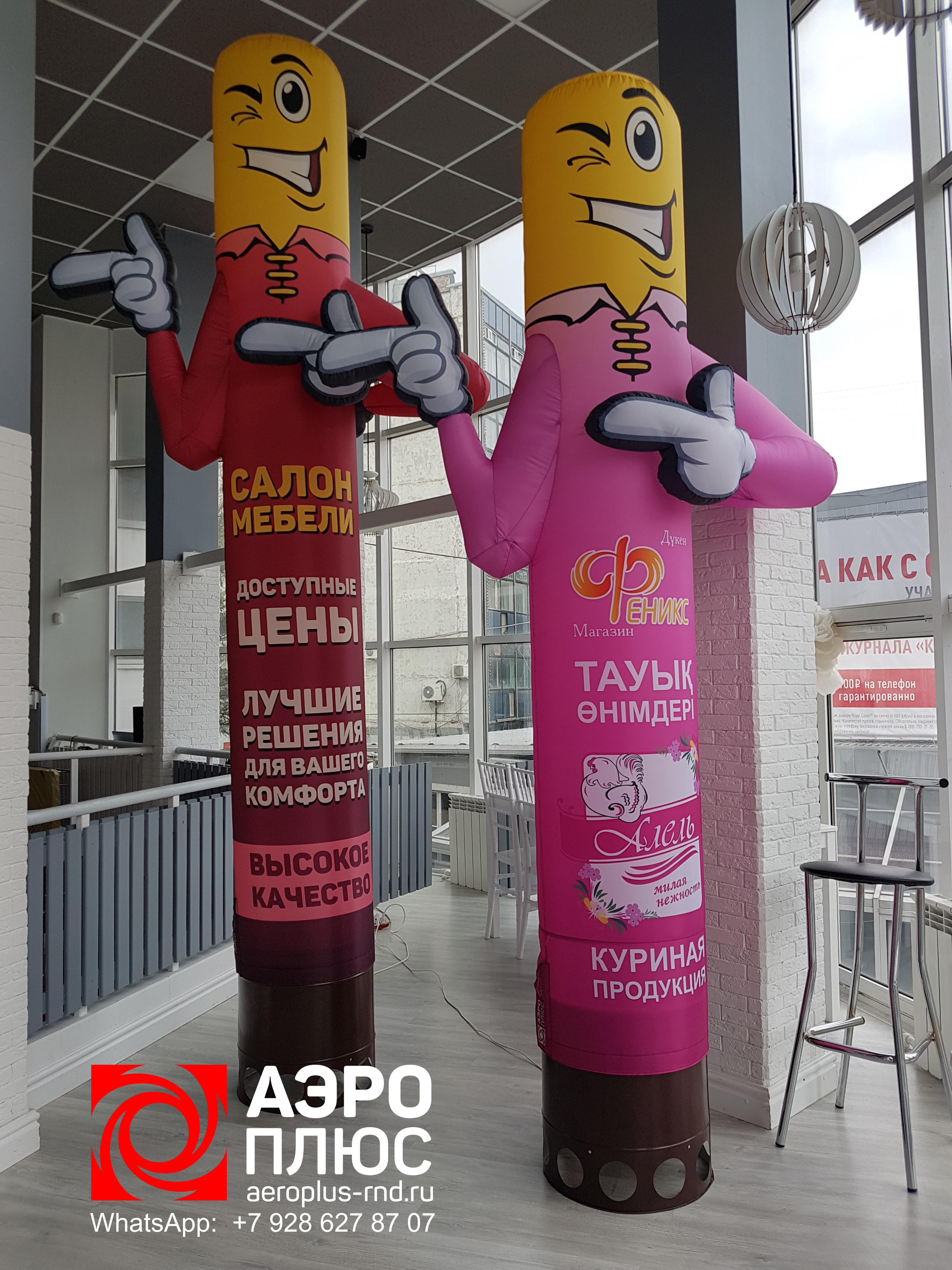 Производство надувных фигур в Ростове-на