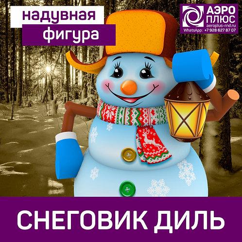 Надувная фигура Снеговик Диль