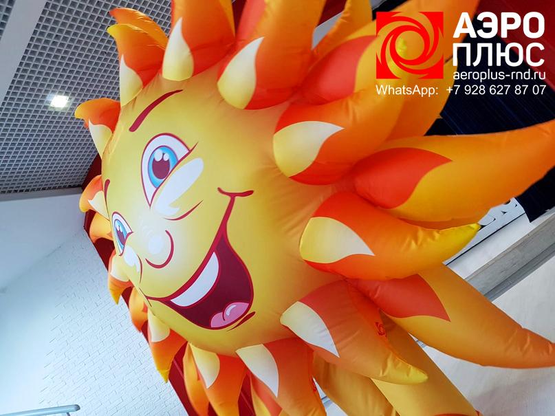 Надувной костюм Солнце