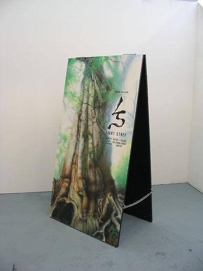 07 SHIMOKITAZAWA