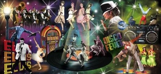"""""""Evolution of Dance 1"""" Backdrop"""