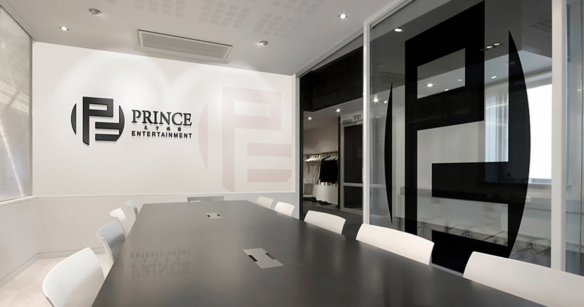 PrinceEntertainment_mockup.jpg