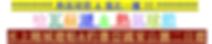 Screen Shot 2019-03-25 at 1.24.31 PM.png