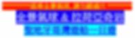 Screen Shot 2020-01-21 at 3.27.34 PM.png