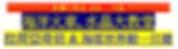 Screen Shot 2020-01-06 at 5.36.48 PM.png