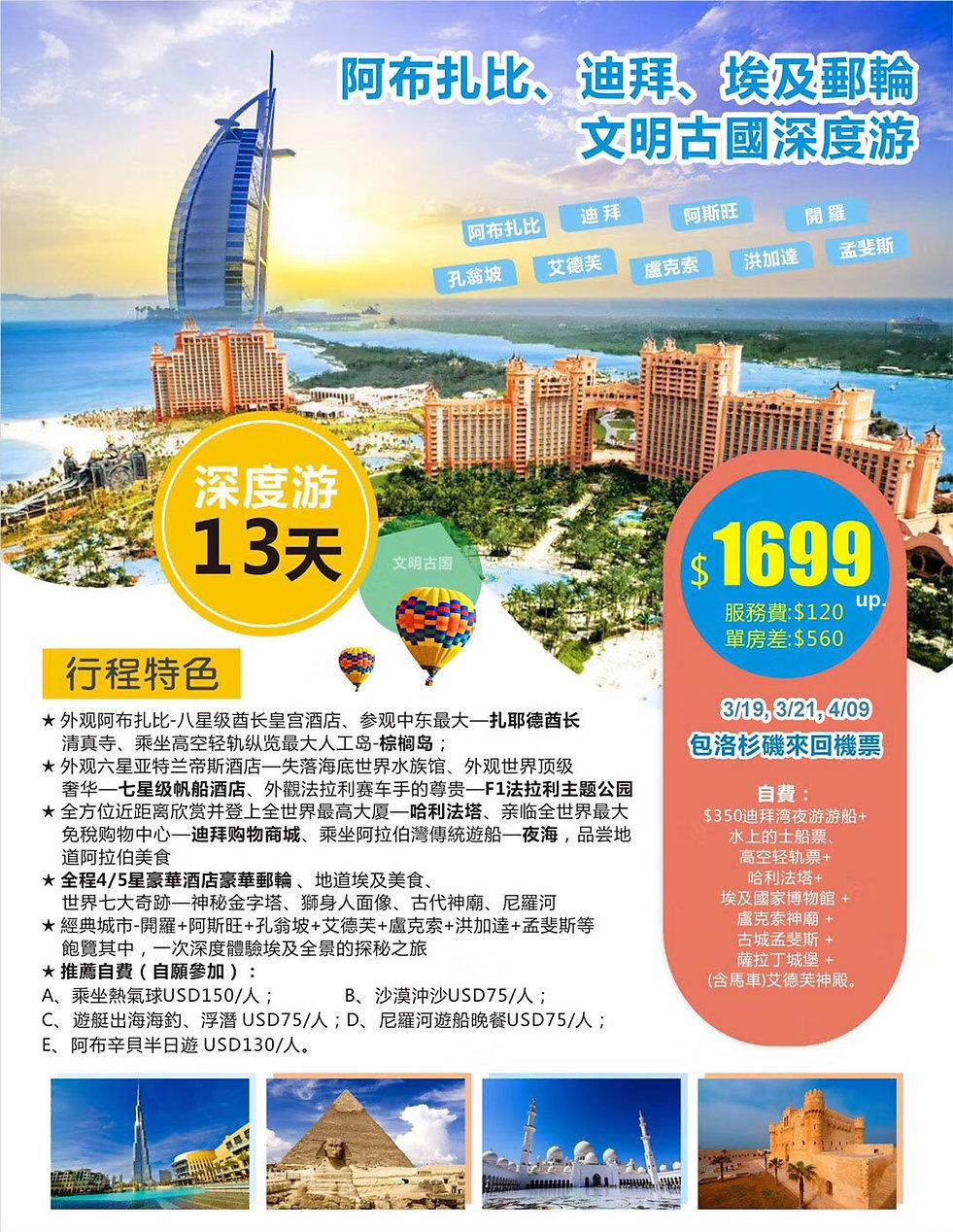 WeChat Image_20191104061230 copy.jpg