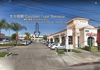 大亨假期 Custom Tour Service 勝利商場 (Victory p