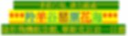 Screen Shot 2020-02-21 at 3.06.47 PM.png
