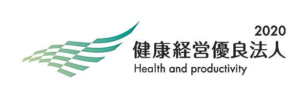 健康経営優良法人2020_中小規模法人_横.jpg