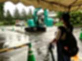 KSI01491.jpg