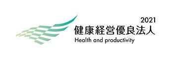 健康経営2021ロゴ.jpg