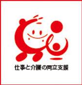 shigotokaigo120_1.jpg
