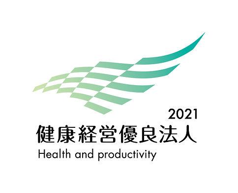 健康経営2021ロゴ2.jpg