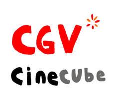CGV, CINECUBE x kimchamsae