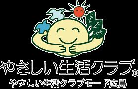 やさしい生活クラブ ロゴ_edited.png