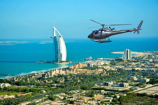 HELICOPTER TOUR - 22 min